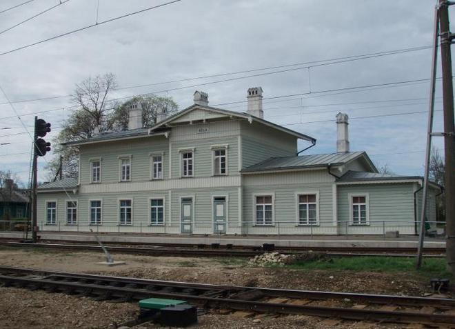 Комплекс зданий железнодорожной станции