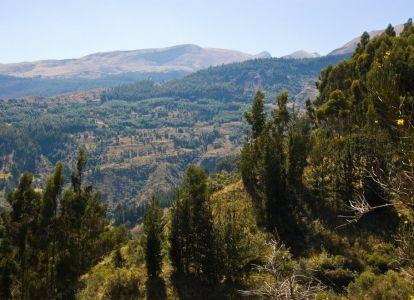 Национальный парк Тунари