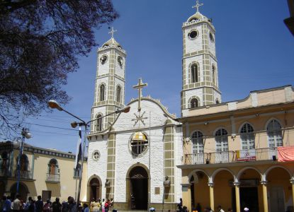 Церковь Святого Ильдефонсо