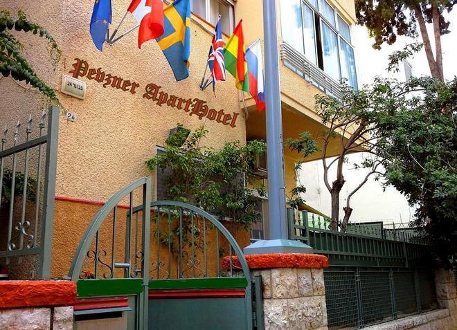 Семейный апарт-отель Pevzner 1956 in Haifa Center