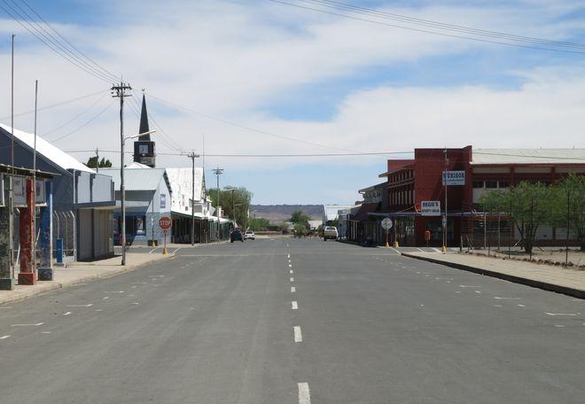 Улицы Китмансхупа
