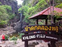 Кох Чанг, Тајланд2