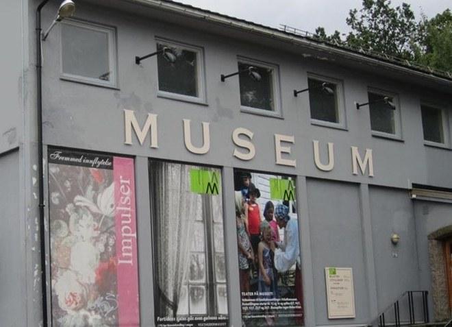 Музей Эуст-Агдера