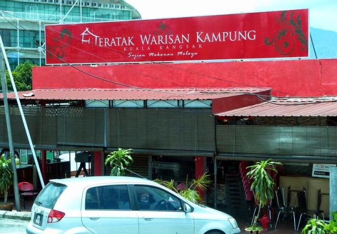 Teratak Warisan Kampung Kuala Kangsar