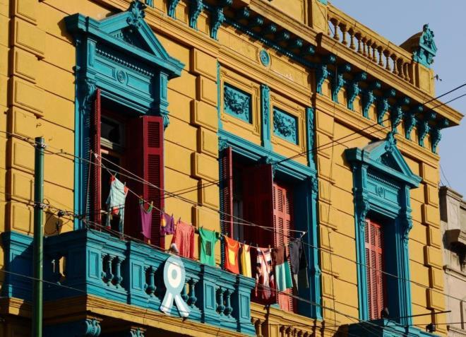 Балкон на ул. Каминито
