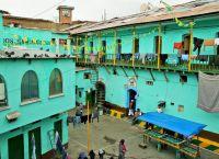 Тюрьма Сан-Педро
