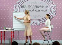 Lekcje makijażu Eleny Kryginy 1
