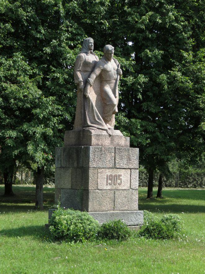 Памятник «1905»