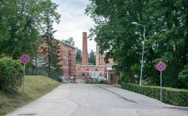 Бумажная фабрика