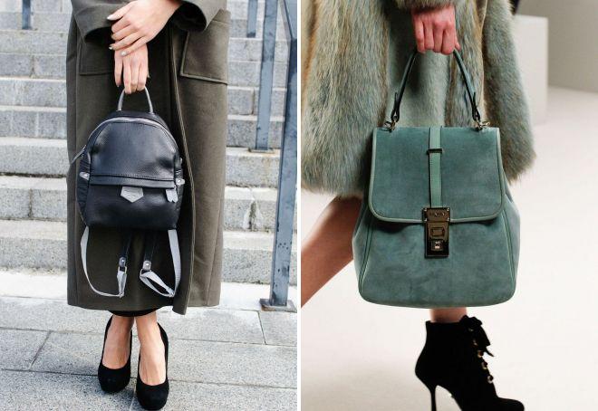 маленькие рюкзаки для девушек