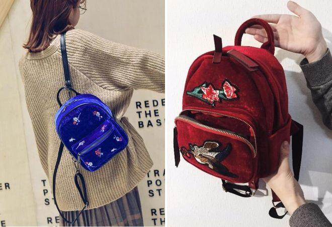 маленький рюкзак для прогулок