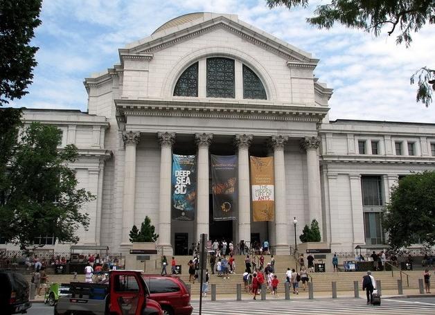 Национальный музей истории и искусства