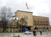 atrakcje w Macedonii 4