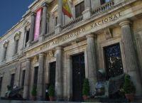 Археологический музей Мадрида