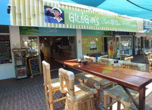 Ресторан Gilligan's