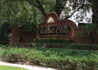 Местный клуб