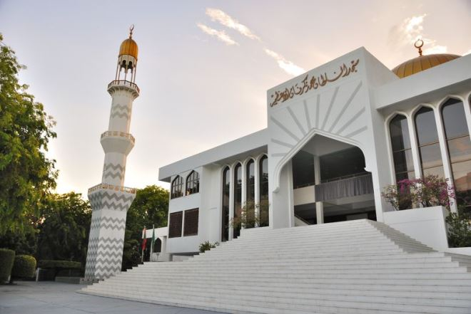 Мечеть Исламского центра