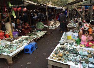 Рынок Jade Market
