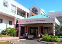 Центральный госпиталь Мандевилла