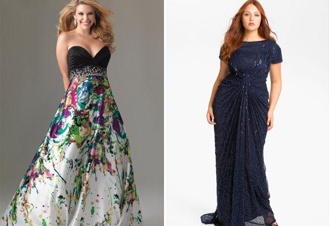 Нарядные платья макси для полных