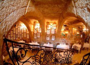 Ресторан Medina