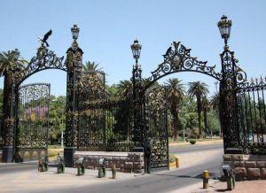 Парк генерала Сан Мартина