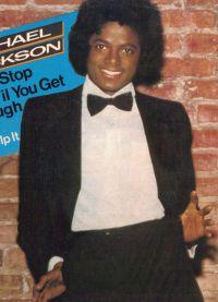 темнокожий Майкл Джексон