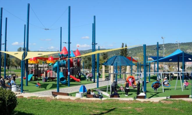 Парк HaRishonim