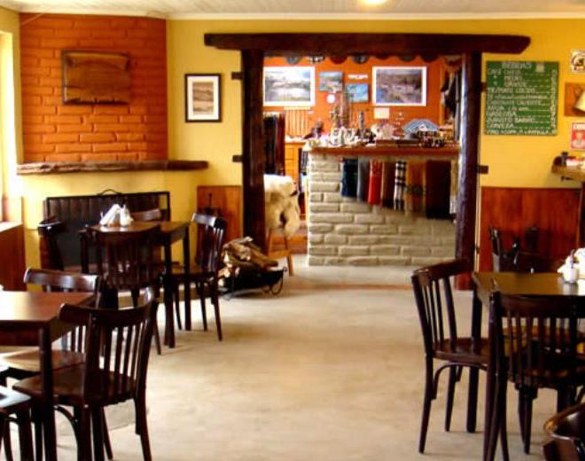 Ресторан Parador del Lago