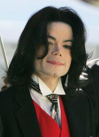 Похожий аппарат использовал и Майкл Джексон