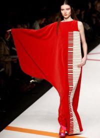 nowoczesny fashion1