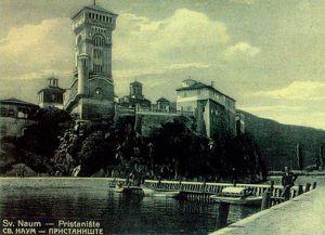 1875 год. Монастырь после пожара