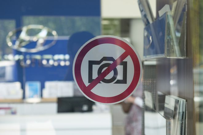 Знак, указывающий на запрет фотосъемки