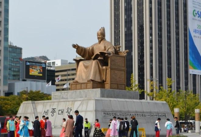 Памятник Королю Сечжону