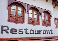 Ресторан Sadrav