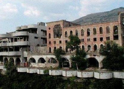 Дворец Тито