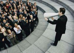 мотивацију као функција управљања кадровима