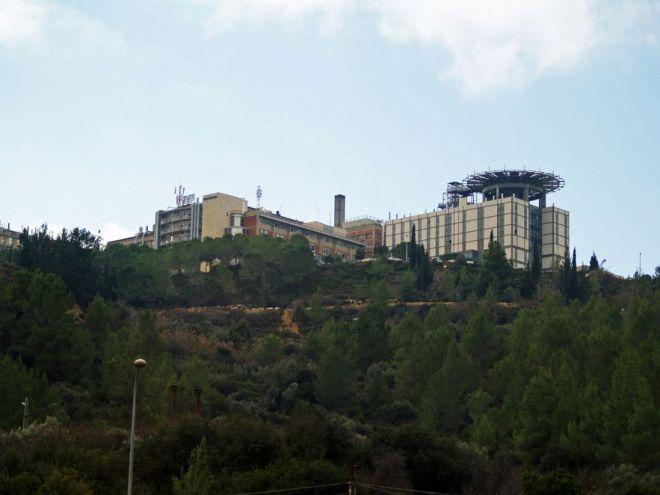 Больница Хадасcа