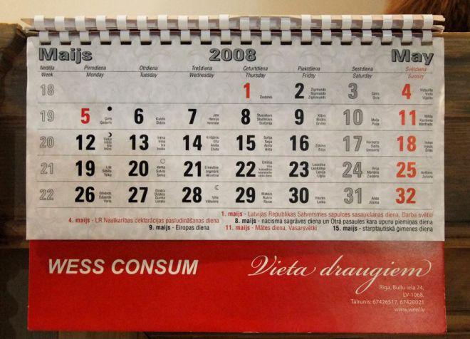 Специальный календарь с 32 мая
