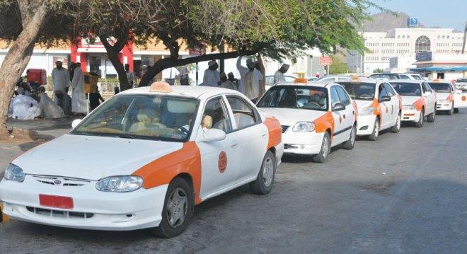 Такси Маската