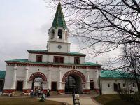 Park muzej Kolomna 4