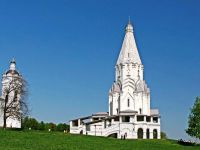 Park muzej Kolomna 5
