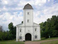Park muzej Kolomna 7