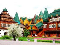 Park muzej Kolomna