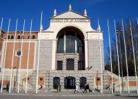 Фасад Музея Америки