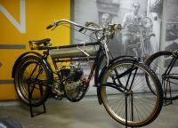 Легкий мото-велосипед