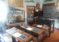 Классная комната в музее народного искусства и традиций