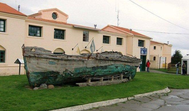 Морской музей города Ушуайя