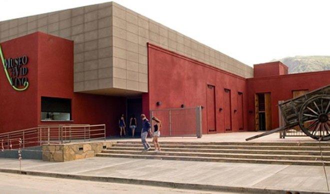 Музей вина в Сальте