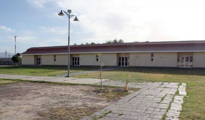 Городской мемориальный музей города Мендосы